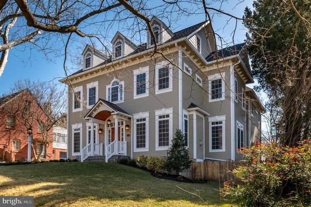 4220 Van Ness Street NW, WASHINGTON, DC 20016 (#DCDC2014958) :: Great Falls Great Homes