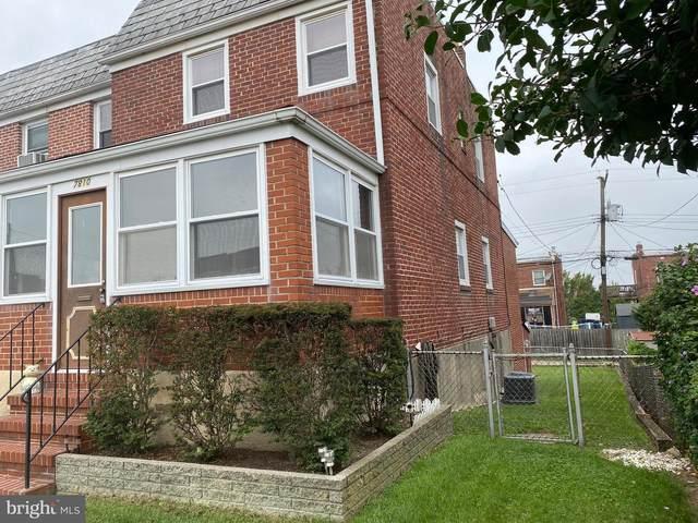 7810 Eastdale Road, BALTIMORE, MD 21224 (MLS #MDBC2012088) :: Maryland Shore Living | Benson & Mangold Real Estate