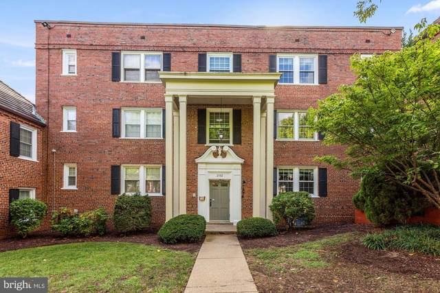 2102 Suitland Terrace SE #202, WASHINGTON, DC 20020 (#DCDC2014976) :: Integrity Home Team