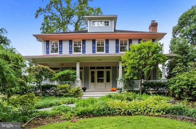 11120 Kenilworth Avenue, GARRETT PARK, MD 20896 (#MDMC2017482) :: Revol Real Estate