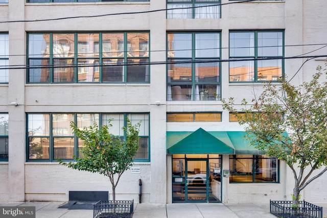 314-22 N 12TH Street #203, PHILADELPHIA, PA 19107 (MLS #PAPH2033122) :: Kiliszek Real Estate Experts