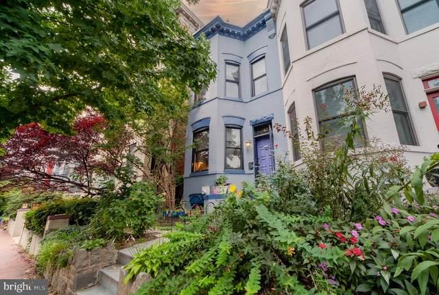 47 Randolph Place NW, WASHINGTON, DC 20001 (#DCDC2015188) :: SURE Sales Group