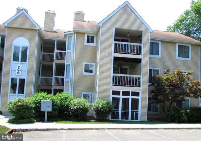 367 Silvia Street, TRENTON, NJ 08628 (#NJME2005474) :: The Schiff Home Team