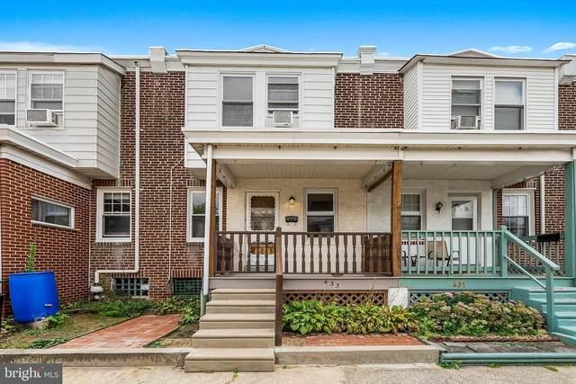 433 Naomi Street, PHILADELPHIA, PA 19128 (#PAPH2033428) :: The Schiff Home Team