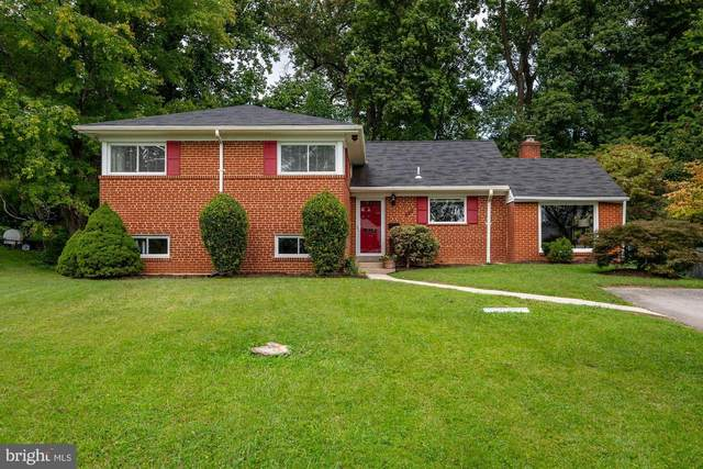 314 Burnt Mills Avenue, SILVER SPRING, MD 20901 (#MDMC2017680) :: Murray & Co. Real Estate