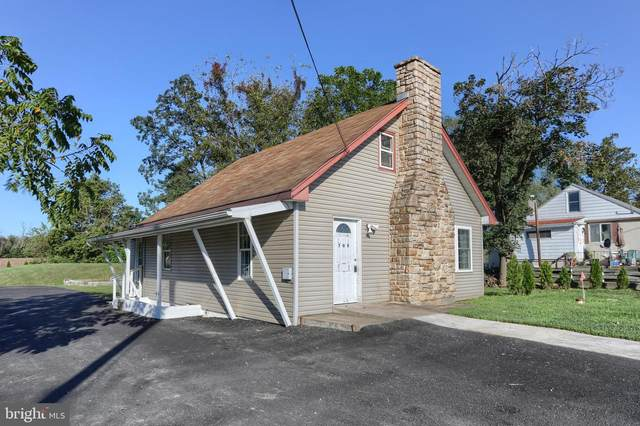709 Ono Road, ANNVILLE, PA 17003 (#PALN2001804) :: Realty ONE Group Unlimited