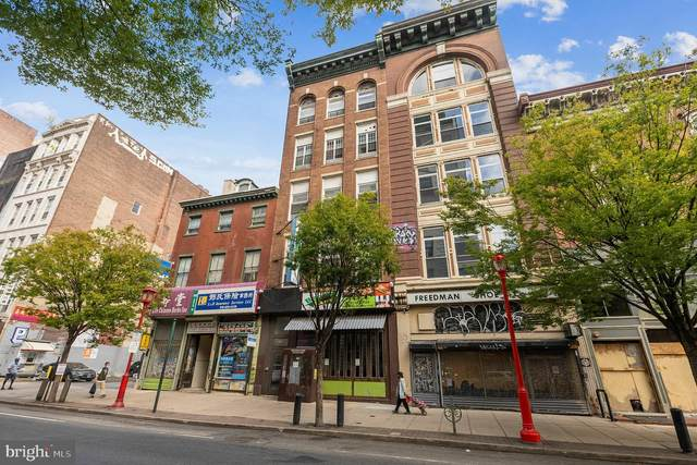 1009 Arch Street 3C, PHILADELPHIA, PA 19107 (#PAPH2033544) :: Tom Toole Sales Group at RE/MAX Main Line