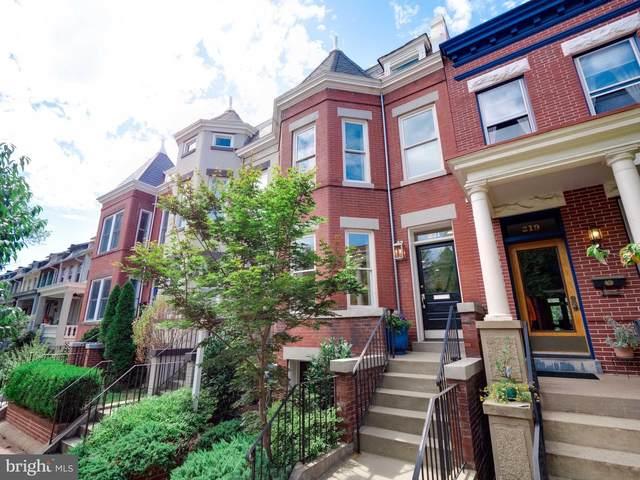 221 11TH Street SE, WASHINGTON, DC 20003 (#DCDC2015380) :: Bruce & Tanya and Associates