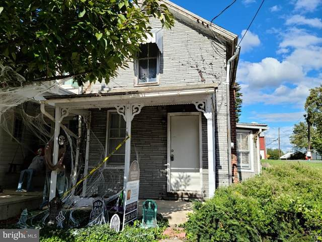 15 N Washington Street, SHIPPENSBURG, PA 17257 (#PACB2003588) :: TeamPete Realty Services, Inc