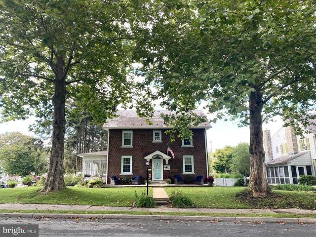 1237 Elm Street, LEBANON, PA 17042 (#PALN2001812) :: The Craig Hartranft Team, Berkshire Hathaway Homesale Realty
