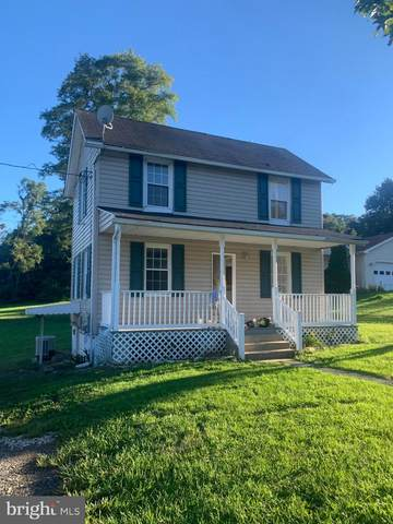 11911 Main Street, LIBERTYTOWN, MD 21762 (#MDFR2006568) :: The Mike Coleman Team