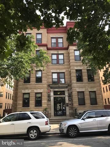 1440 W Street NW #103, WASHINGTON, DC 20009 (#DCDC2015580) :: FORWARD LLC