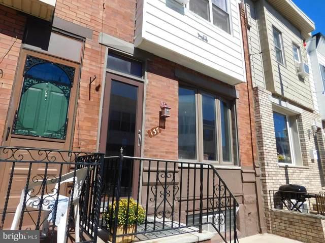 137 Roseberry Street, PHILADELPHIA, PA 19148 (#PAPH2034050) :: Jason Freeby Group at Keller Williams Real Estate