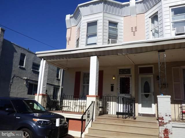 7240 Vandike Street, PHILADELPHIA, PA 19135 (MLS #PAPH2034126) :: PORTERPLUS REALTY