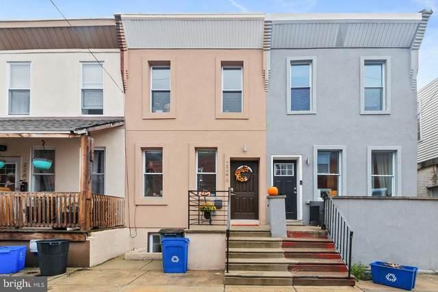 2246 Titan Street, PHILADELPHIA, PA 19146 (#PAPH2034184) :: The Lux Living Group