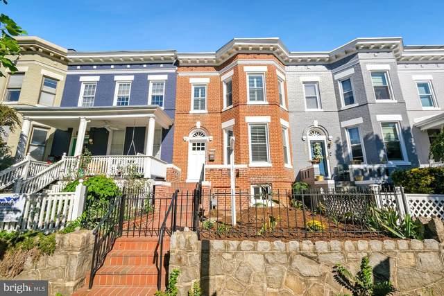 1418 A Street NE, WASHINGTON, DC 20002 (#DCDC2016066) :: The Miller Team