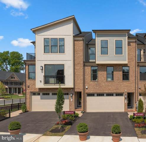 7431 Plainview Terrace, COLUMBIA, MD 21044 (#MDHW2005690) :: The Miller Team