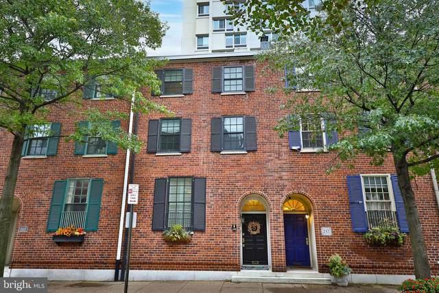 245 S 7TH Street, PHILADELPHIA, PA 19106 (MLS #PAPH2035736) :: Kiliszek Real Estate Experts