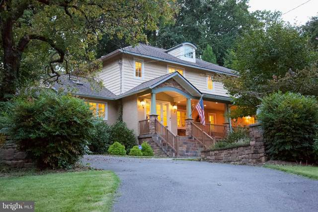 1925 Pagebrook Road, SILVER SPRING, MD 20903 (#MDMC2018912) :: Advance Realty Bel Air, Inc