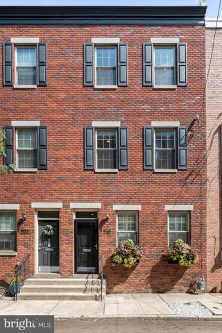 2131 Kimball Street, PHILADELPHIA, PA 19146 (#PAPH2036568) :: Tom Toole Sales Group at RE/MAX Main Line