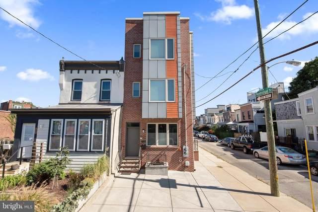 727 S 50TH Street B, PHILADELPHIA, PA 19143 (MLS #PAPH2036778) :: Kiliszek Real Estate Experts