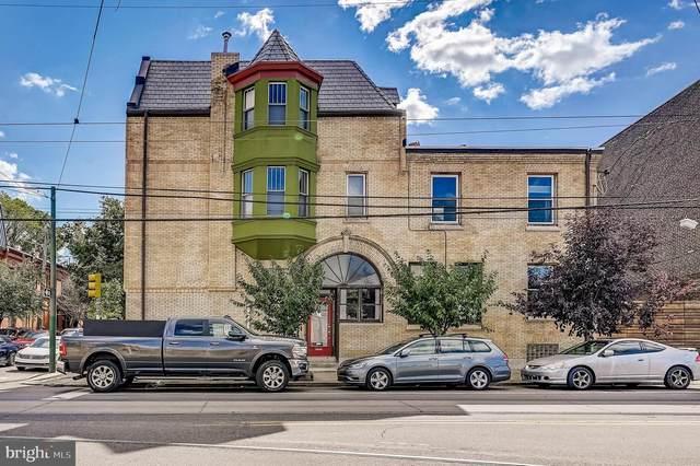 894 25TH, PHILADELPHIA, PA 19130 (MLS #PAPH2036792) :: Kiliszek Real Estate Experts