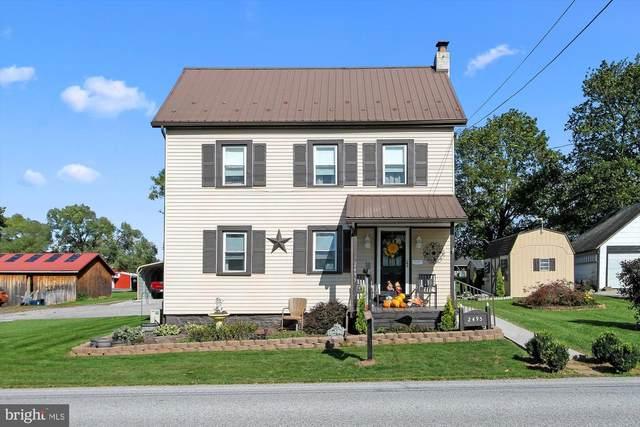 2495 Mummasburg Road, GETTYSBURG, PA 17325 (#PAAD2001640) :: The Joy Daniels Real Estate Group
