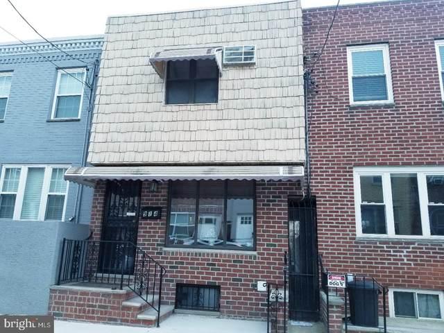 914 Hoffman Street, PHILADELPHIA, PA 19148 (MLS #PAPH2037100) :: Kiliszek Real Estate Experts
