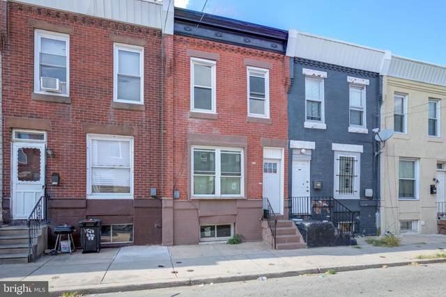 1522 S Dover Street, PHILADELPHIA, PA 19146 (#PAPH2037168) :: Jim Bass Group of Real Estate Teams, LLC
