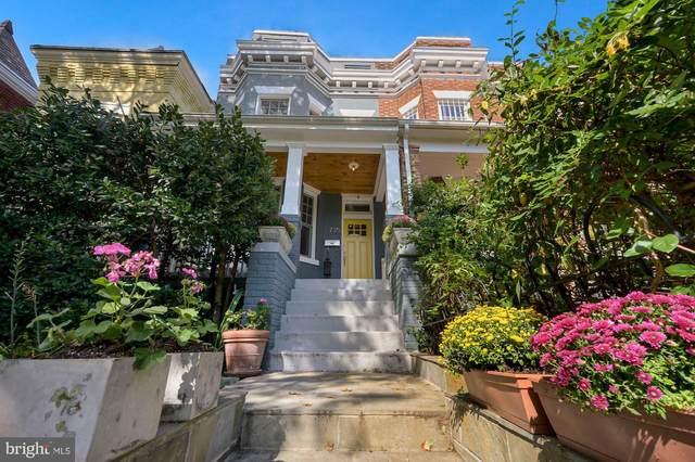 735 Fairmont Street NW, WASHINGTON, DC 20001 (#DCDC2017220) :: Speicher Group of Long & Foster Real Estate