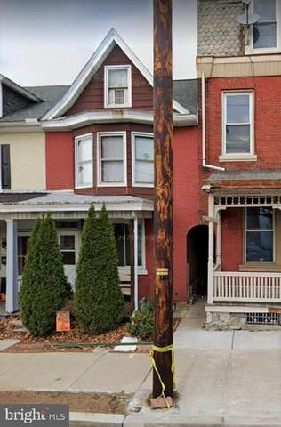 5 Walnut Street, LEBANON, PA 17042 (#PALN2001984) :: The Heather Neidlinger Team With Berkshire Hathaway HomeServices Homesale Realty