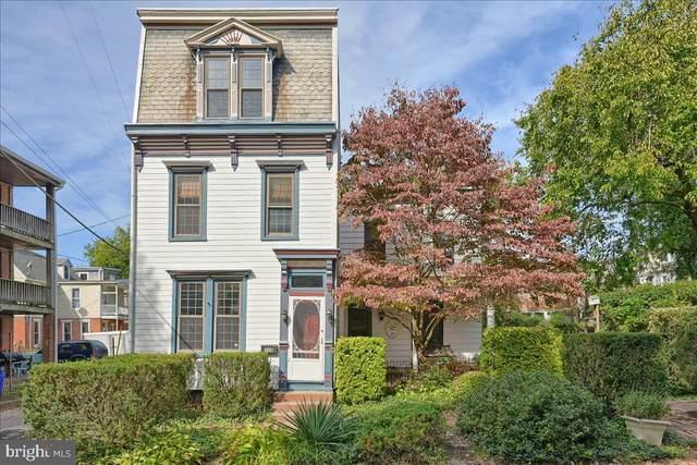 320 Woodbine Street, HARRISBURG, PA 17110 (#PADA2004458) :: Iron Valley Real Estate