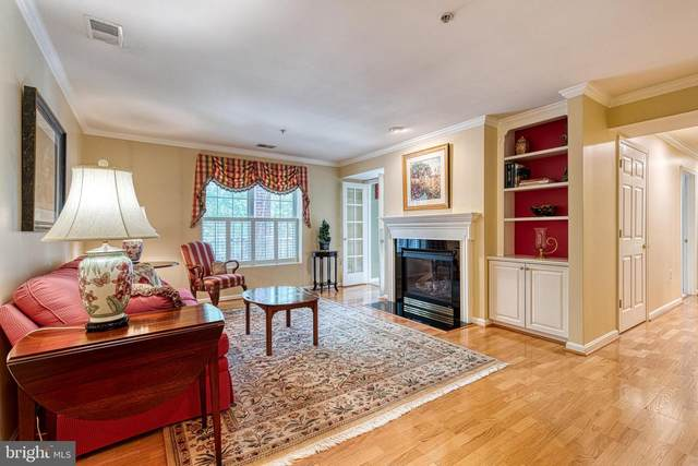 12011 Tralee Road #206, LUTHERVILLE TIMONIUM, MD 21093 (#MDBC2013590) :: New Home Team of Maryland