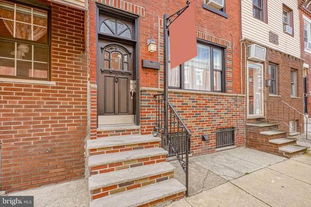 1106 Tree Street, PHILADELPHIA, PA 19148 (MLS #PAPH2037640) :: Kiliszek Real Estate Experts