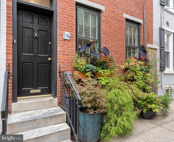 776 S Cleveland Street, PHILADELPHIA, PA 19146 (MLS #PAPH2037692) :: Kiliszek Real Estate Experts