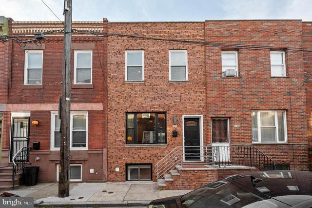 2122 S Rosewood Street, PHILADELPHIA, PA 19145 (#PAPH2037796) :: Compass
