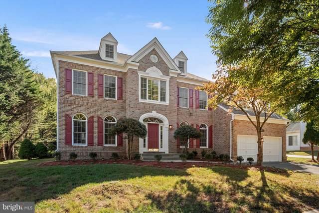 8933 Falls Farm Drive, POTOMAC, MD 20854 (#MDMC2019764) :: Real Estate Connection