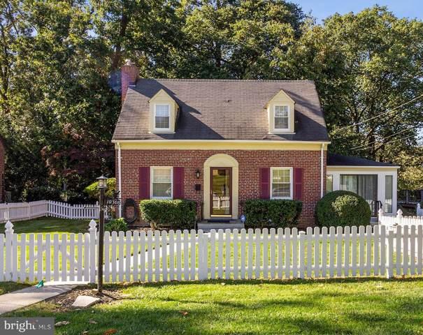 10308 Pierce Drive, SILVER SPRING, MD 20901 (MLS #MDMC2019776) :: Maryland Shore Living | Benson & Mangold Real Estate