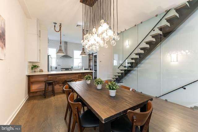 412-24 Moyer Street #1, PHILADELPHIA, PA 19125 (MLS #PAPH2038134) :: Kiliszek Real Estate Experts