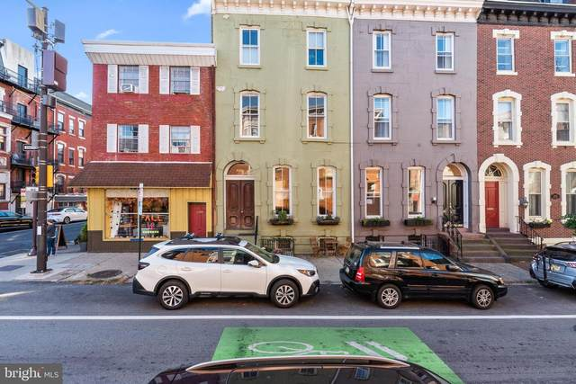 2302 Spruce Street #2, PHILADELPHIA, PA 19103 (#PAPH2038240) :: ExecuHome Realty