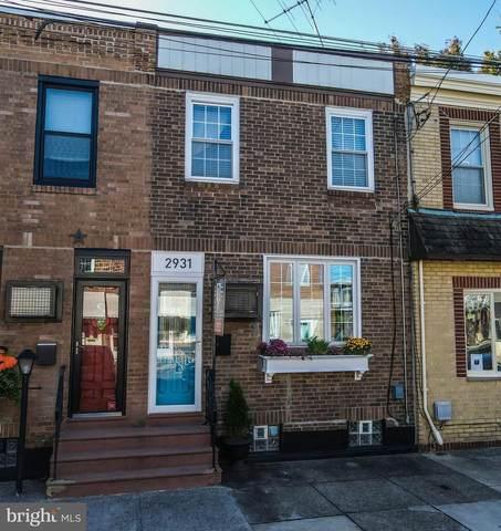 2931 Almond Street, PHILADELPHIA, PA 19134 (#PAPH2038290) :: Blackwell Real Estate