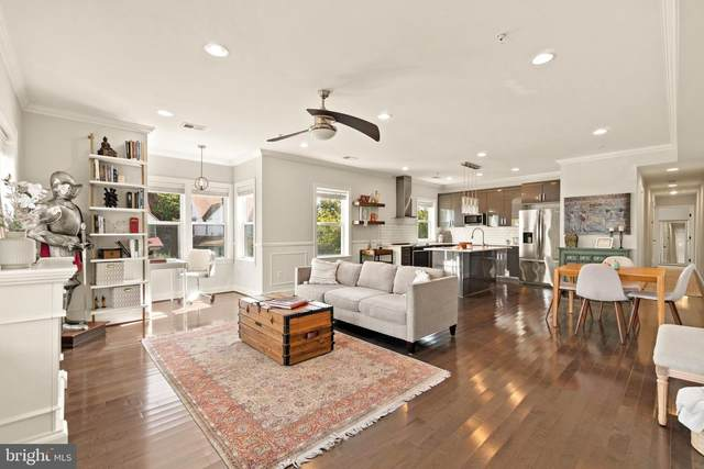 233 S Street NE #1, WASHINGTON, DC 20002 (#DCDC2017668) :: Crossman & Co. Real Estate