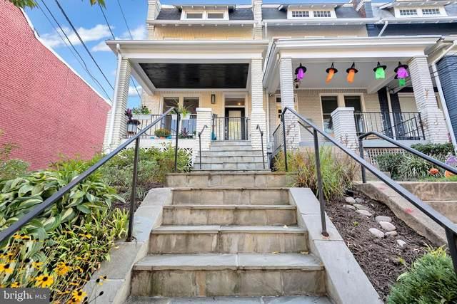 1312 Shepherd Street NW, WASHINGTON, DC 20011 (#DCDC2017692) :: Betsher and Associates Realtors