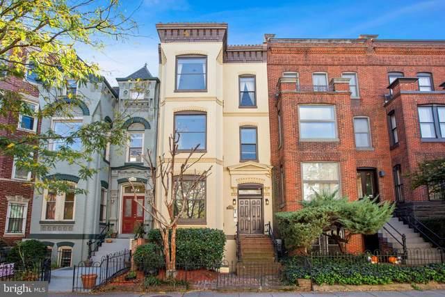 1326 R Street NW #1, WASHINGTON, DC 20009 (#DCDC2017698) :: Crossman & Co. Real Estate