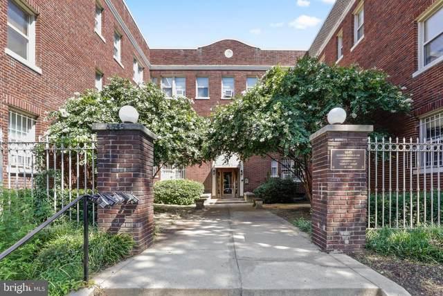 6645 Georgia Avenue NW #103, WASHINGTON, DC 20012 (#DCDC2017732) :: Betsher and Associates Realtors
