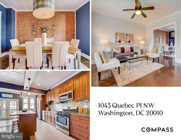 1043 Quebec Place NW, WASHINGTON, DC 20010 (#DCDC2017750) :: The Gus Anthony Team