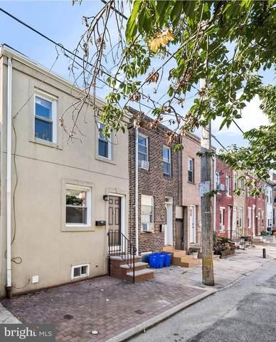 1138 S Alder Street, PHILADELPHIA, PA 19147 (MLS #PAPH2038686) :: Kiliszek Real Estate Experts