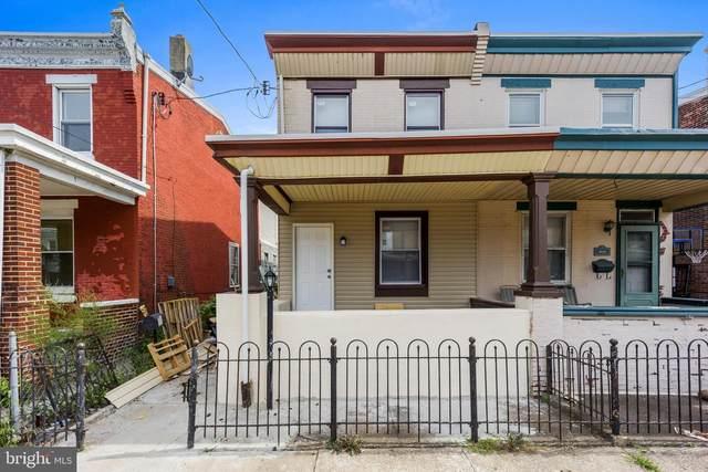 4631 E Stiles Street, PHILADELPHIA, PA 19137 (MLS #PAPH2038688) :: Kiliszek Real Estate Experts