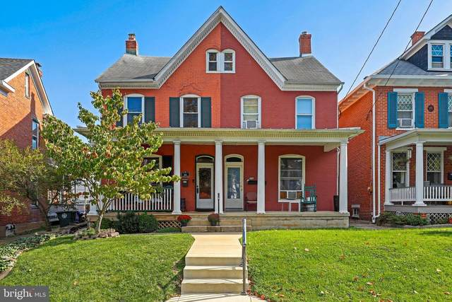 814 N Market Street, FREDERICK, MD 21701 (#MDFR2007390) :: Berkshire Hathaway HomeServices PenFed Realty