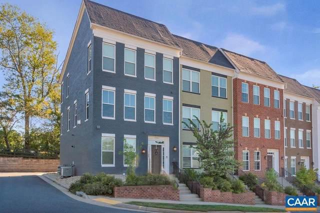 1711 Belvedere Pl, CHARLOTTESVILLE, VA 22901 (#623429) :: RE/MAX Advantage Realty